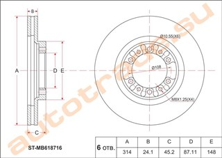 Тормозной диск Mitsubishi Montero Sport Новосибирск
