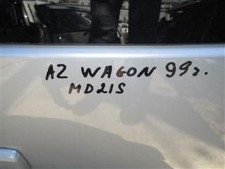 Дверь задняя Mazda Az Wagon Уссурийск