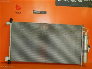Радиатор кондиционера Nissan Juke Владивосток