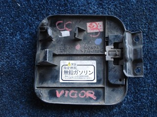 Лючок бензобака Honda Vigor Владивосток