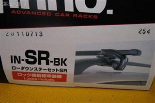 Базовое крепление багажников Suzuki Kei Владивосток