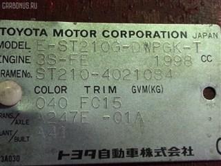 Капот Toyota Caldina Владивосток