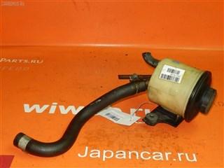 Бачок гидроусилителя Nissan Presage Владивосток