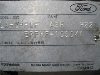 Привод Ford Escape Владивосток
