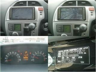 Рычаг переключения кпп Toyota Ractis Владивосток
