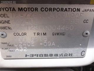 Расходомер воздушный Toyota Will VS Владивосток