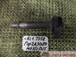 Катушка зажигания Honda Lagreat Барнаул