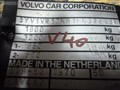 Тяга реактивная для Volvo V40