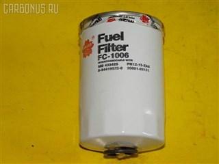 Фильтр топливный Mazda Ford Spectron Владивосток