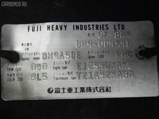 Радиатор кондиционера Subaru Legacy Lancaster Уссурийск