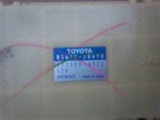 Электронный блок Toyota Corona Premio Новосибирск