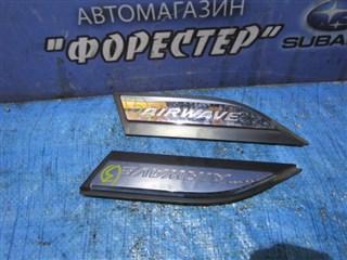 Накладка на крыло Honda Airwave Владивосток