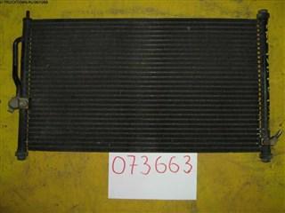 Радиатор кондиционера Honda CR-V Уссурийск