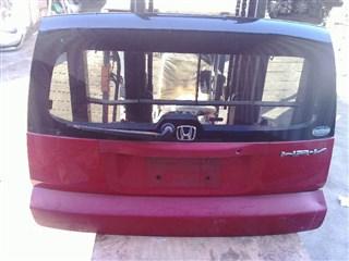Дверь задняя Honda HR-V Владивосток