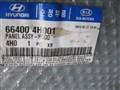 Капот для Hyundai Grand Starex