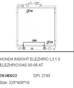 Радиатор основной Honda Insight Владивосток