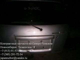 Дверь задняя Daihatsu Pyzar Новосибирск