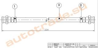 Шланг тормозной Mitsubishi Lancer Wagon Улан-Удэ