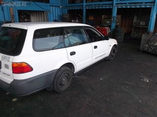 Подкрылок Honda Civic Ferio Владивосток