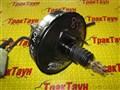 Главный тормозной цилиндр для Toyota Wish