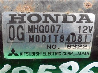 Стартер Honda Legend Новосибирск