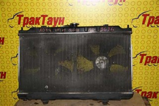 Радиатор основной Nissan AD Уссурийск