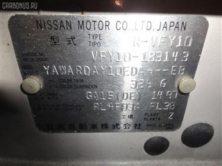 Лямбда-зонд Nissan AD Wagon Владивосток