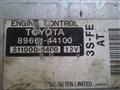 Блок управления efi для Toyota Gaia