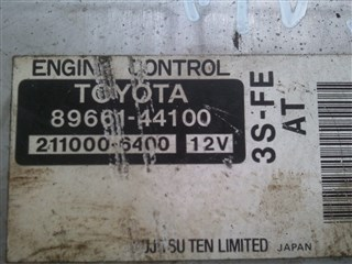 Блок управления efi Toyota Gaia Томск
