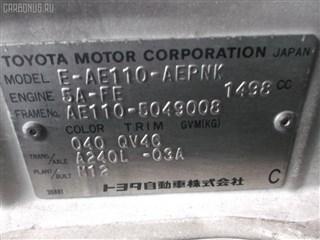 Тормозные колодки Toyota Sera Владивосток