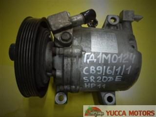 Компрессор кондиционера Nissan Primera Camino Барнаул