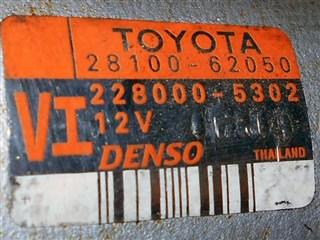 Стартер Toyota Grand Hiace Новосибирск