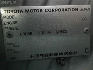 Глушитель Toyota Platz Уссурийск