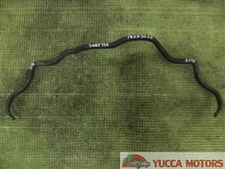 Стабилизатор Toyota Surf Барнаул
