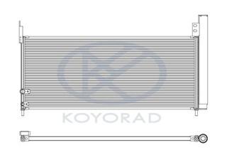 Радиатор кондиционера Toyota Sai Владивосток