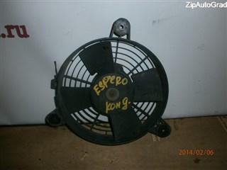 Вентилятор радиатора кондиционера Daewoo Espero Москва