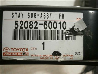 Планка под фары Lexus GX470 Владивосток