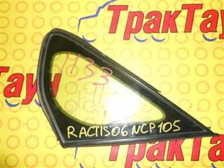 Стекло салона Toyota Ractis Уссурийск