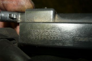 Катушка зажигания Toyota Soarer Владивосток
