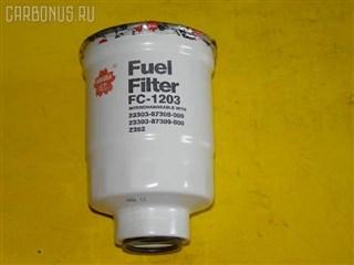 Фильтр топливный Daihatsu Rugger Владивосток