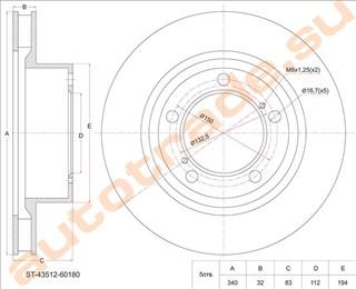 Тормозной диск Lexus LX570 Красноярск