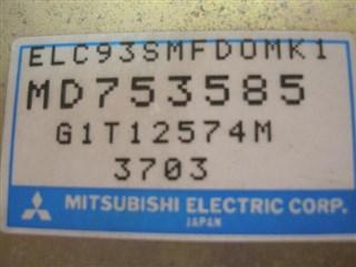 Блок переключения кпп Mitsubishi Libero Владивосток