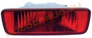 Стоп-сигнал Mitsubishi ASX Владивосток