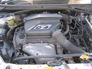 Воздухозаборник Toyota Rav4 Новосибирск