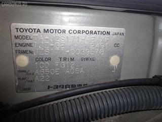Тормозные колодки Toyota Will VS Владивосток