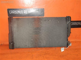 Радиатор кондиционера Nissan Cedric Владивосток