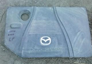 Крышка гбц Mazda Axela Владивосток