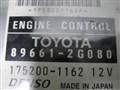 Блок управления efi для Toyota Celica