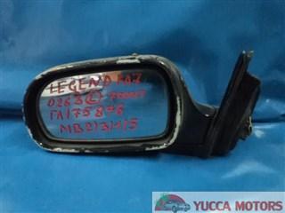 Зеркало Honda Legend Барнаул