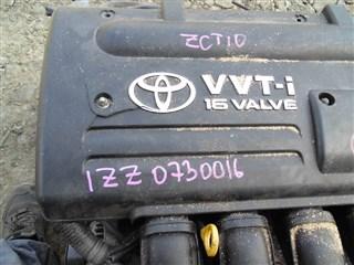 Двигатель Toyota Opa Владивосток
